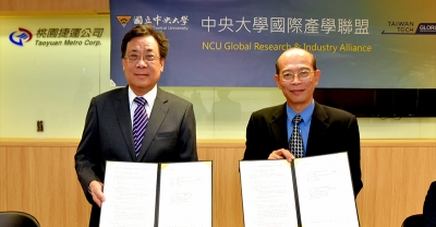 "NCU Gloria and Taoyuan Metro building a vision for ""Smart MRT"""